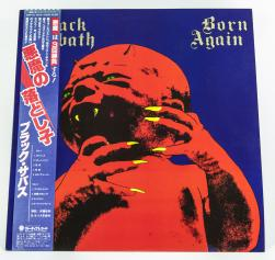 Black Sabbath Born Again, Vertigo japan, LP