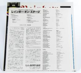 Rainbow On Stage, Polydor, Oyster japan, LP