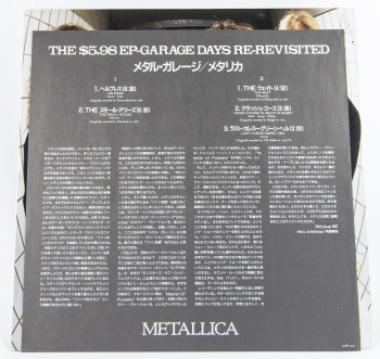 Metallica Garage Days Re-Revisited, CBS/Sony japan, EP Promo