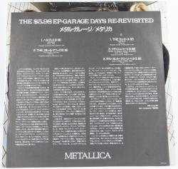 Metallica Garage Days Re-Revisited, CBS/Sony japan, EP
