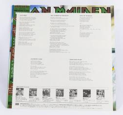 Iron Maiden Aces High, EMI japan, 12""